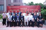 施工机械安全分会赴广东省建筑机械租赁行业协会参观交流